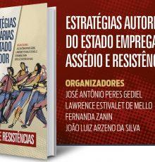 Livro aborda aspectos das relações de trabalho dos servidores públicos